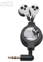 soul eater justin fones by puphoncius
