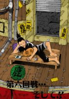 Shikamaru's afternoon nap by Jokerinc