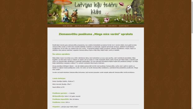 Web page design for puppet theatre by trumpite