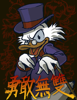 Enter the Scrooge by torokun