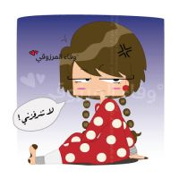 La Tnarfzni, Don't Piss Me Off by WafaAlMarzouqi