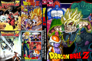 Dragon Ball Z Movie Pack Cover by Guitar6God