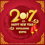 [HAPPY LUNAR NEW YEAR] Super Junior Quotes by LiBum