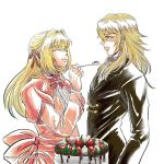 HBD Vincent 2015 by Amarevia