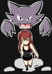 Haunter and Trainer by Lebgar