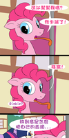 Unlikely Lick_CH by LeonardLou