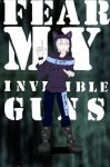 Invisible Guns by substandardproducer