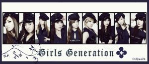 SNSD by Ullpaul24