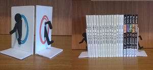 Portal Bookends by r-AY