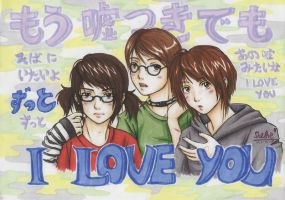 Uso Mitaina I Love You by Shel-chan