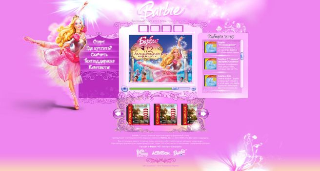 barbie game by ult1mate