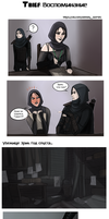 Thief: Remember by Adelaiy