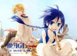 Magi - Labyrinth of Magic by Lancha
