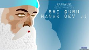 Low Res Vector Art  ~Guru Nanak Dev Ji~ by megamindmaan