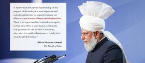 Peace : Save World From Destruction by AhmadiMuslim