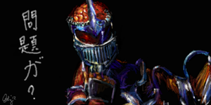 Lord Zedd by godsavant