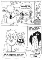 Shaman King 2 - 02 by Alister-Murkerry