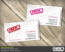 Rosh1 Editor's Business Card by NoamM