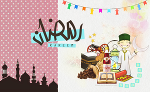 Ramadan by ll-black-star-ll