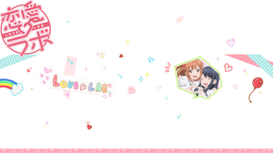 Love Lab one channel banner FREE by lucy3487