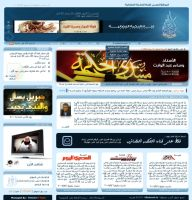 Alhekmah TV official website by BinMousa