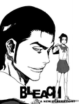 BLEACH: A NEW GENERATION? by Dendensnail