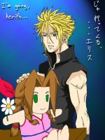 Cloud and Aerith by ryuomaru
