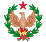 Coat of arms of Socialist Greece by TiltschMaster