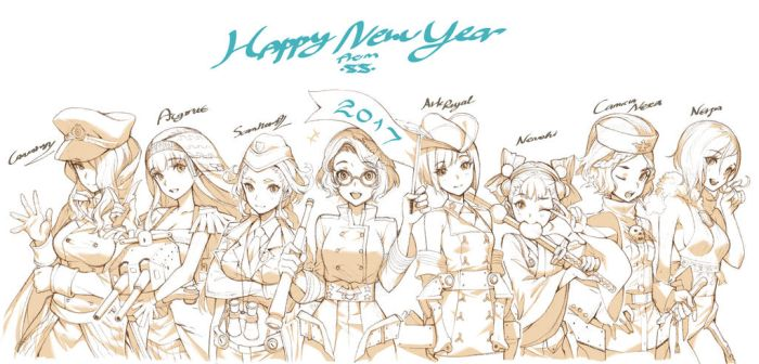 Happy New year 2017! by Salmon88