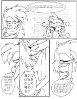 Mache Agape chapter 7 .::Page3::. by SakiCakes