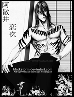 BLEACH: Abarai Renji by blackstorm