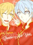 Happy Chinese New Year 2013 by Miaka-Hyumi