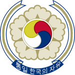 Coat of Arms of Republic of United Korea by CoralArts