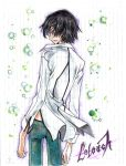 Lelouch Melancholy by SPIRALCRIS