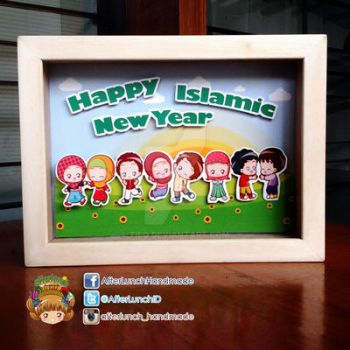 Happy Islamic New Year Pop-up Frame by tieq