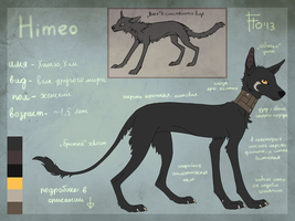 Himeo by flowerewolf