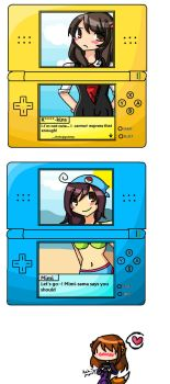 DS H-Game by Mochinoki