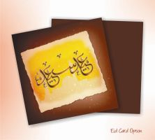 Eid Saeed by Designbolts