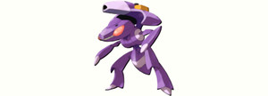 The Paleozoic Pokemon: Genesect by scriptureofthescribe