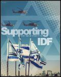 Supporting IDF by gReality