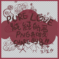 PURE LOVE PNGS 08 by AHBBBBB