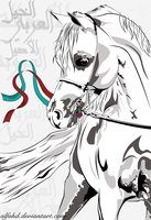 Arabian Horse by alfahd