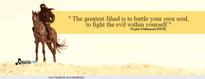 The Greatest Jihad by digitalinkcs