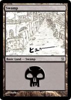 MtG: Swamp by Overlord-J