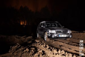 Subaru Forester by chocholik
