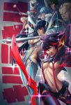 Don't Lose Your Way! - Kill La Kill by lucidsky