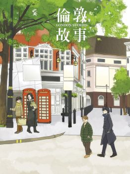 London Stories-cover by KD666