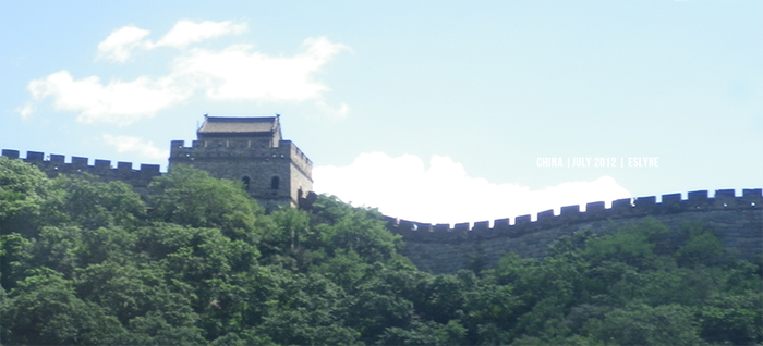 The great wall of China by AliasNightmare
