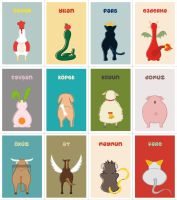 12 Animals Postcards by dpolat
