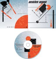 Weather Report CD by AmniosDesign